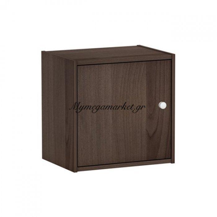 Decon Cube Ντουλάπι 40X29X40Cm Καρυδί | Mymegamarket.gr