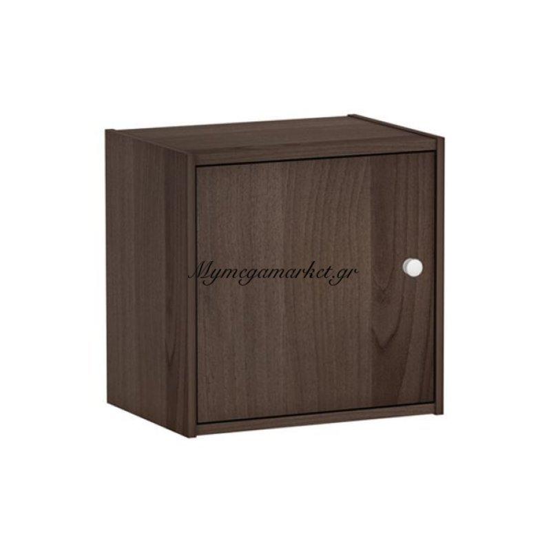 Decon Cube Ντουλάπι 40X29X40Cm Καρυδί Στην κατηγορία Ντουλάπια - Μπουφέδες | Mymegamarket.gr