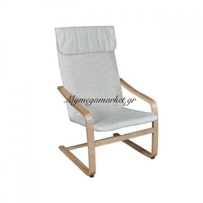 Hamilton Πολυθρόνα Σημύδα/ύφασμα Λευκό | Mymegamarket.gr