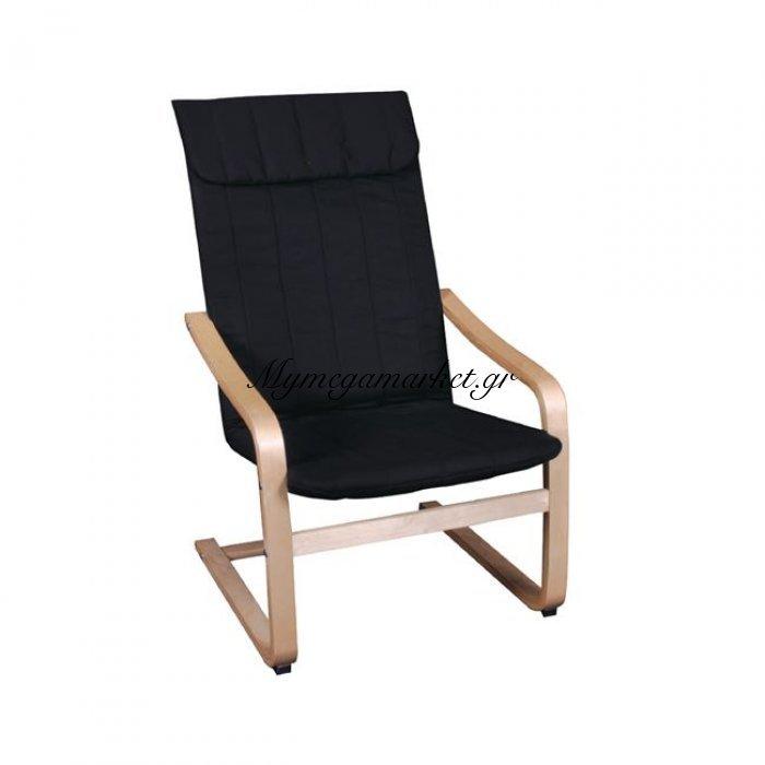Hamilton Πολυθρόνα Σημύδα/ύφασμα Μαύρο | Mymegamarket.gr