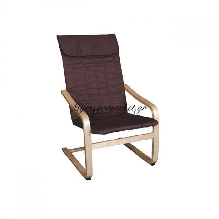 Hamilton Πολυθρόνα Σημύδα/ύφασμα Καφέ | Mymegamarket.gr
