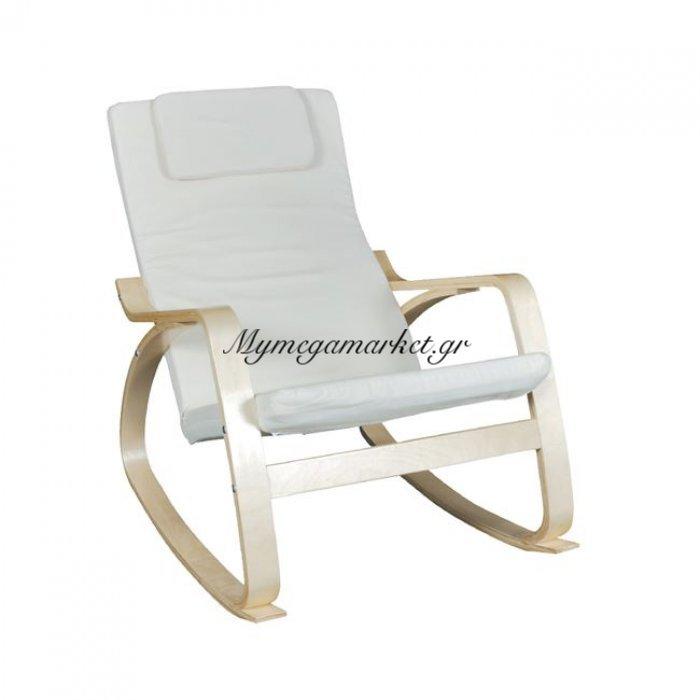 Hamilton Rocky Πολυθρόνα Σημύδα/ύφασμα Λευκό | Mymegamarket.gr