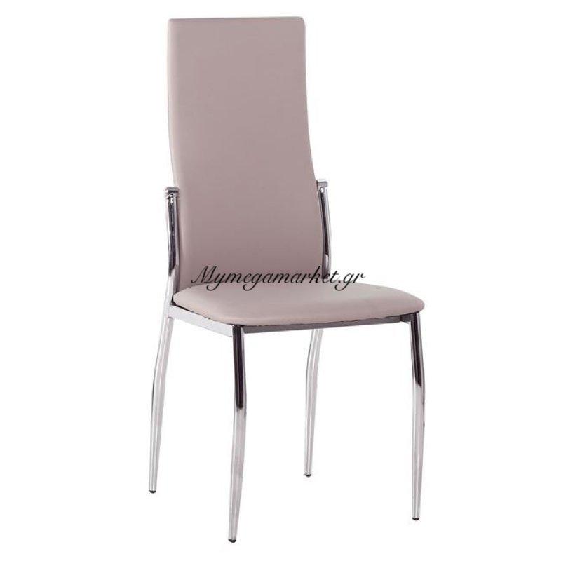 Fresh Καρέκλα K/d Χρώμιο/pvc Cappuccino Στην κατηγορία Καρέκλες εσωτερικού χώρου | Mymegamarket.gr