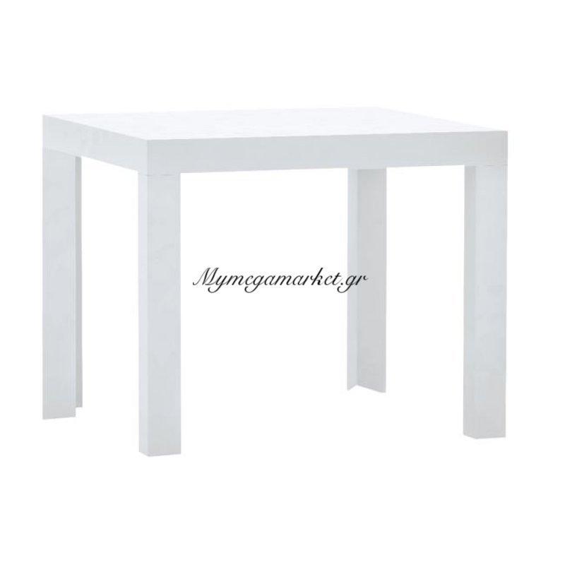 Decon Τραπεζάκι 55X55Cm Άσπρο Στην κατηγορία Βοηθητικά τραπεζάκια σαλονιού | Mymegamarket.gr