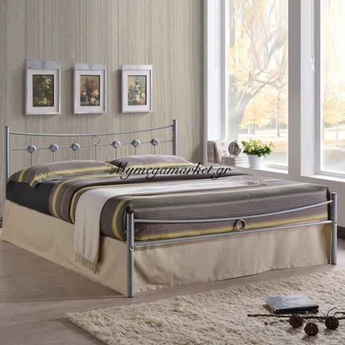 Dugan Κρεβάτι Διπλό 150X200Cm Μεταλ.silver | Mymegamarket.gr