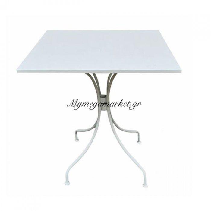 Park τραπέζι Μεταλικό άσπρο | Mymegamarket.gr