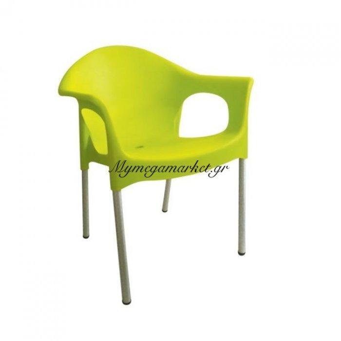 Mary Πολυθρόνα στοιβαζόμενη Pp Lime | Mymegamarket.gr
