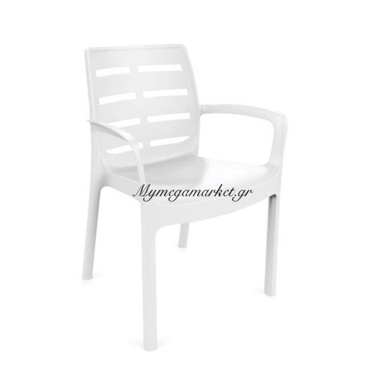 Borneo Πολυθρόνα πλαστική Στοιβαζόμενη Άσπρη Στην κατηγορία Πολυθρόνες κήπου | Mymegamarket.gr