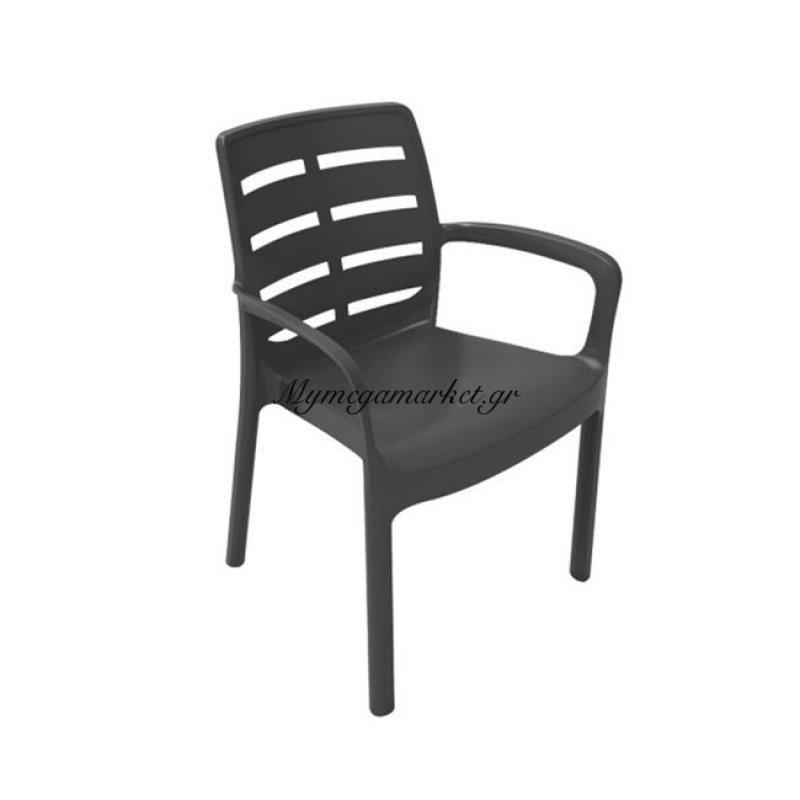 Borneo Πολυθρόνα πλαστική Στοιβαζόμενη Ανθρακί Στην κατηγορία Πολυθρόνες κήπου | Mymegamarket.gr