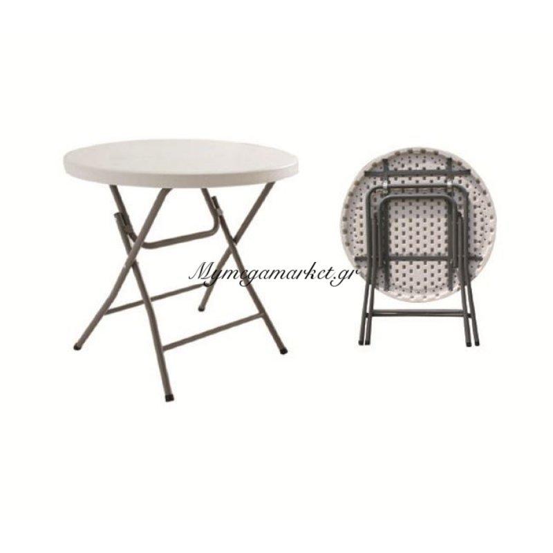 Blow Τραπέζι φ80Cm Πτυσσόμενο Λευκό Στην κατηγορία Τραπέζια catering - Πτυσσόμενα | Mymegamarket.gr