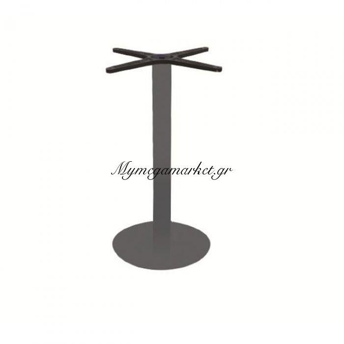 Prato Βάση Φ40Cm Steel H72Cm Γκρι | Mymegamarket.gr