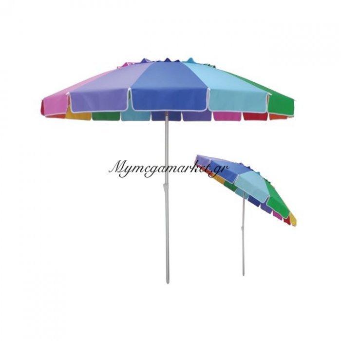 Ομπρελα Giga Φ220Cm/alu-29Mm 16-Ακτ.ύφ.rainbow Αδιάβροχο | Mymegamarket.gr