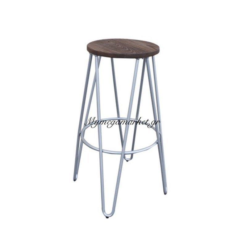 Arco Wood Dark Oak Σκαμπώ Bar Metal Στην κατηγορία Σκαμπό Bar | Mymegamarket.gr