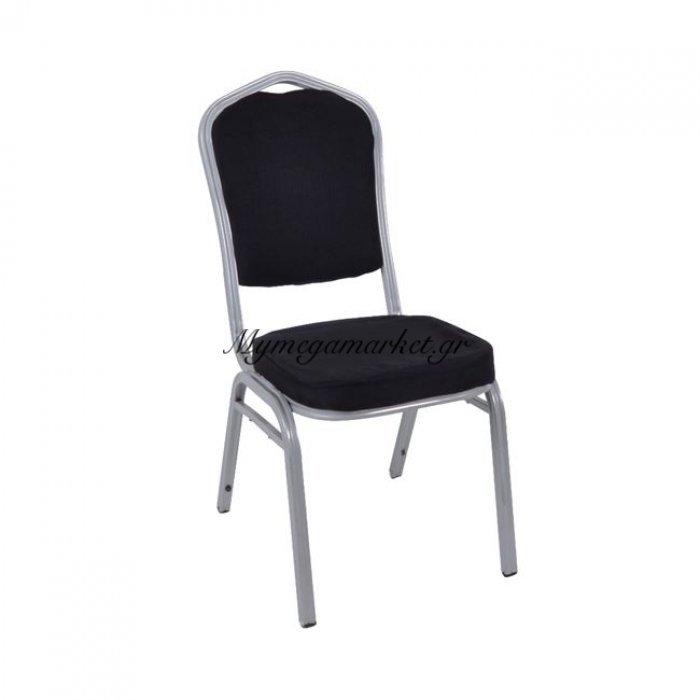 Hilton Καρέκλα Μεταλλική Silver Ύφασμα Μαύρο | Mymegamarket.gr