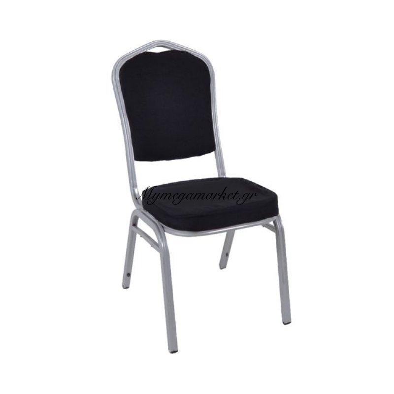 Hilton Καρέκλα Μεταλλική Silver Ύφασμα Μαύρο Στην κατηγορία Καρέκλες εσωτερικού χώρου | Mymegamarket.gr