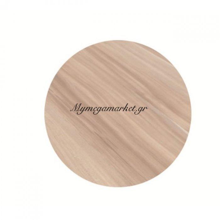 Καπάκι Sliq Φ70Cm Iso Plum Natural | Mymegamarket.gr