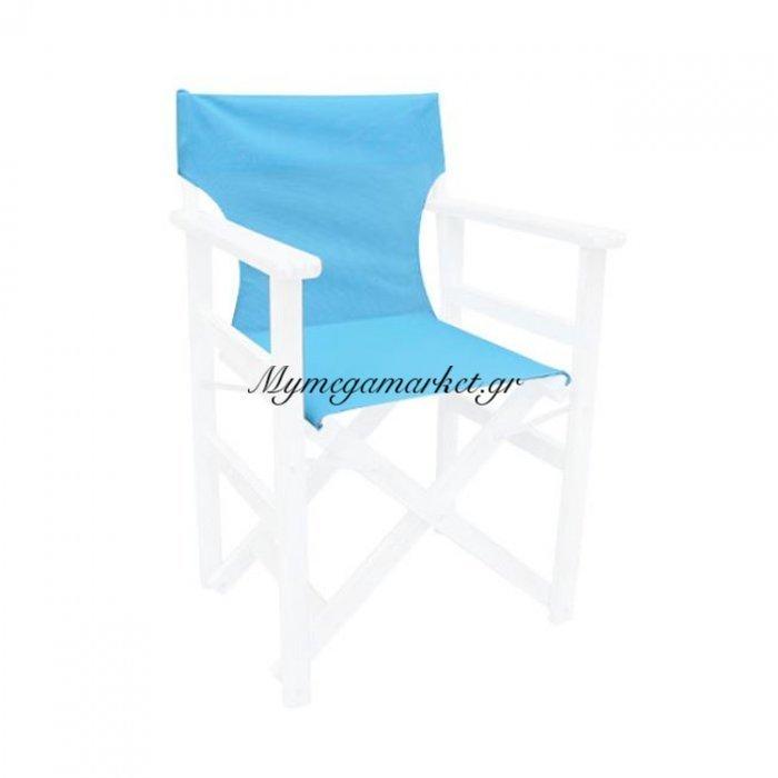 Σκηνοθέτη Textilene Γαλάζιο 550Gr/m2 | Mymegamarket.gr