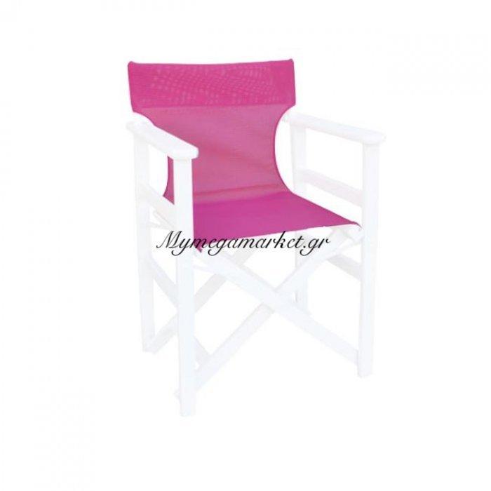 Σκηνοθέτη Textilene Φούξια 550Gr/m2 | Mymegamarket.gr