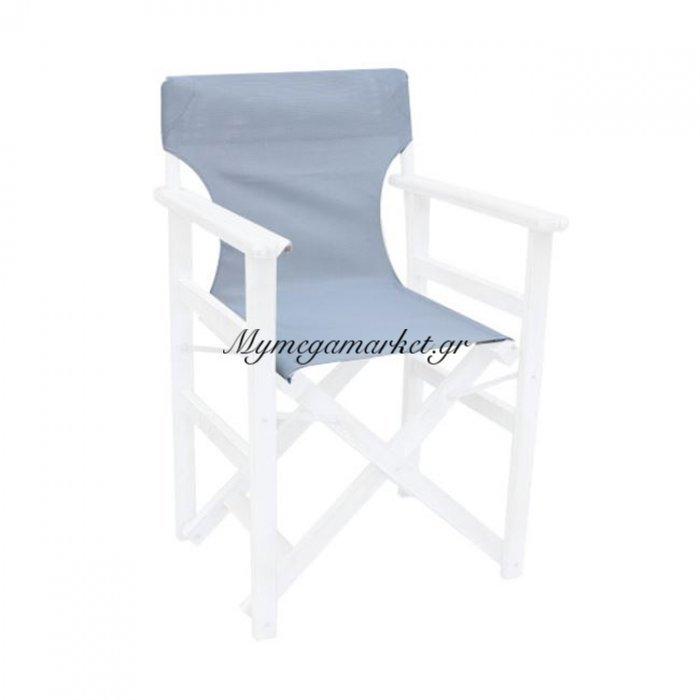 Σκηνοθέτη Textilene Γκρι 550Gr/m2 | Mymegamarket.gr