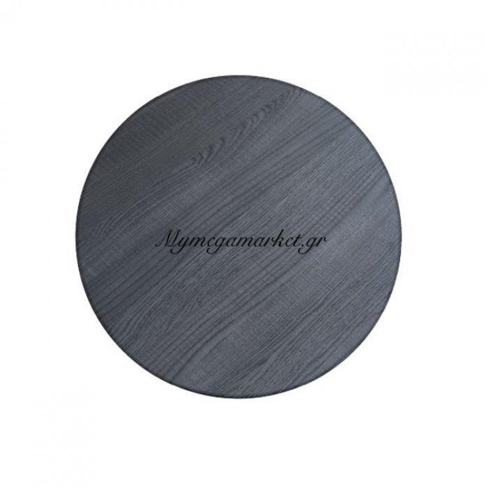 Καπακι Sliq Φ70Cm Iso Dark Oak | Mymegamarket.gr