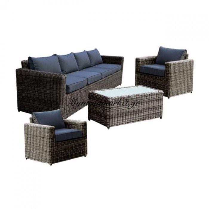 Arizona Set Τραπέζι 4 Θέσεων + 2Πολυθρόνες Wicker Grey Brown Μαξ.aνθρακί | Mymegamarket.gr