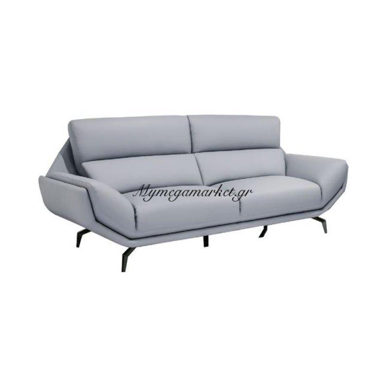 Galant Καναπές 3Θέσιος Rubica Leather Αν.γκρι-Σιέλ Στην κατηγορία Καναπέδες - Κρεβάτια | Mymegamarket.gr