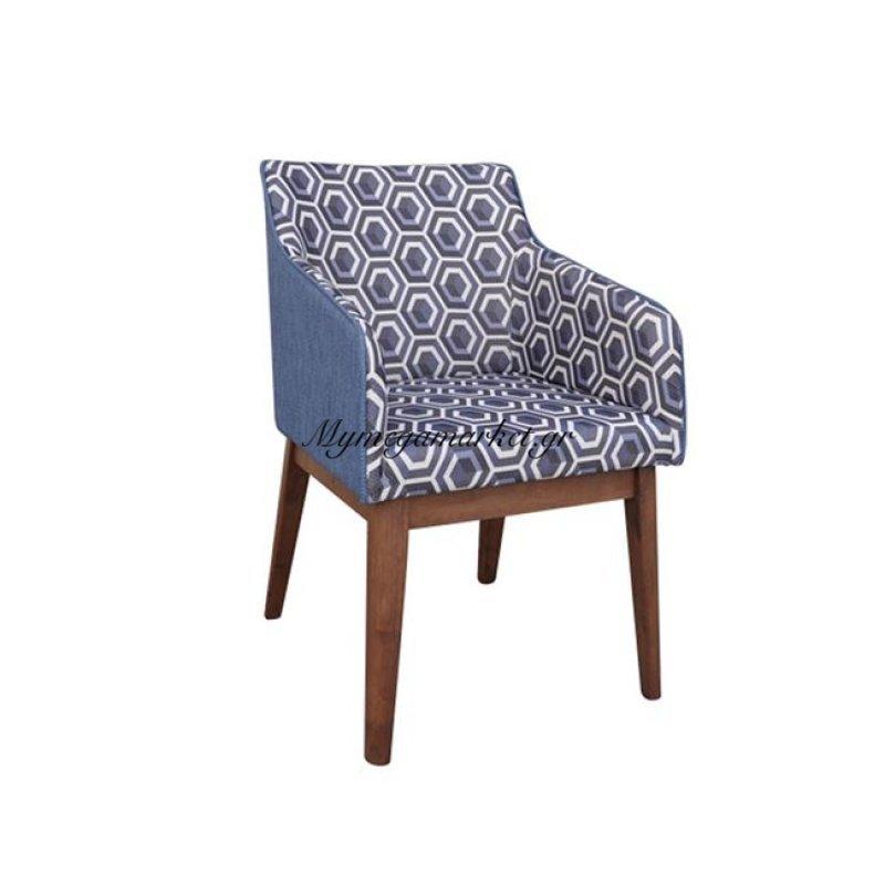 Kendal Πολυθρόνα Καρυδί/ύφασμα Μπλε Deco Στην κατηγορία Πολυθρόνες τραπεζαρίας | Mymegamarket.gr