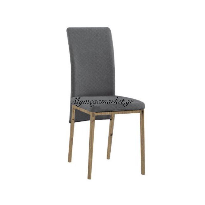 Elsa Καρέκλα Μεταλ.βαφή Σημύδας/pu Γκρι Στην κατηγορία Καρέκλες εσωτερικού χώρου | Mymegamarket.gr