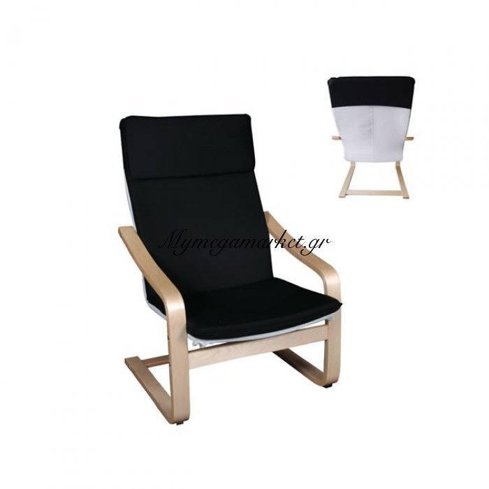 Hamilton Plus Πολυθρόνα Σημύδα/ύφ.μαύρο (Αποσπ.μαξιλάρι) | Mymegamarket.gr