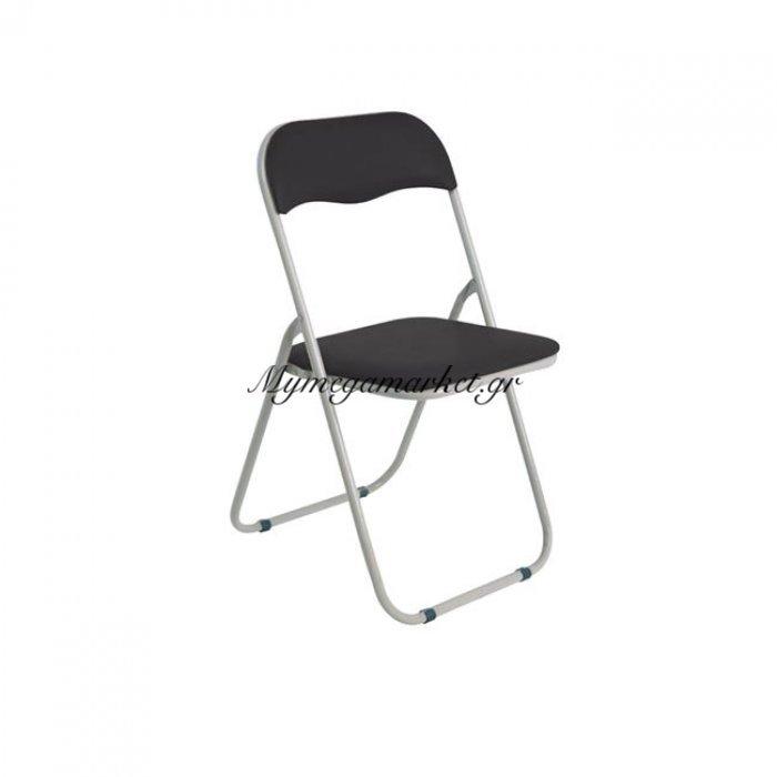 Linda Καρέκλα Πτυσ/νη Pvc Μαύρο (Βαφή Γκρι) | Mymegamarket.gr