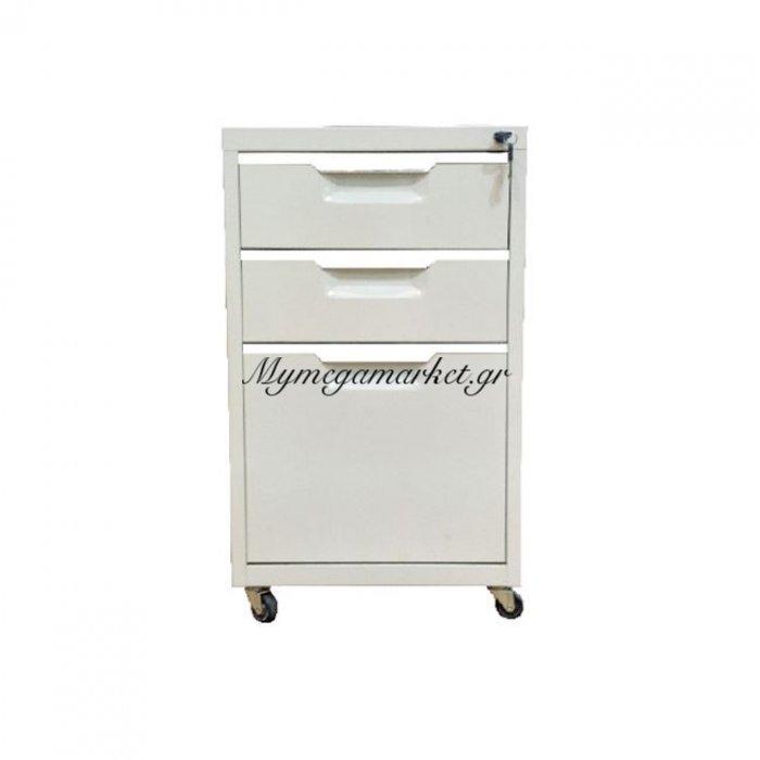 Συρταριέρα Μεταλλική 40X50X67Cm Λευκή | Mymegamarket.gr