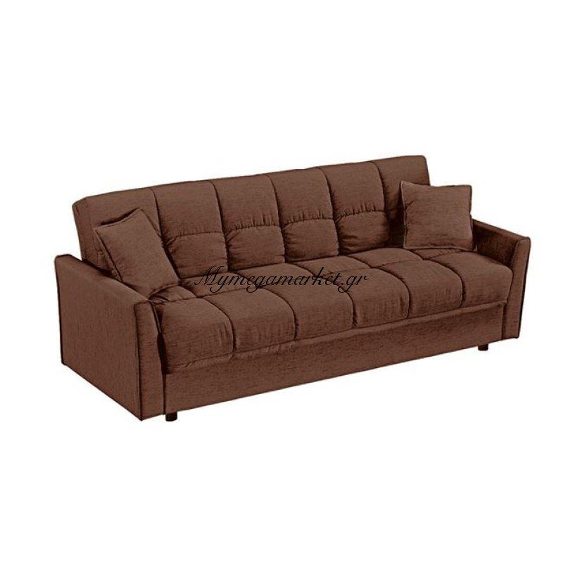 Former Καν.3Θεσ.κρεβάτι(Αποθ.χώρος) Ύφ.καφέ Στην κατηγορία Καναπέδες - Κρεβάτια | Mymegamarket.gr