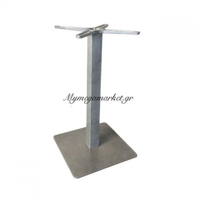 Prato Βάση 40X40Cm Steel H72Cm Άβαφη | Mymegamarket.gr