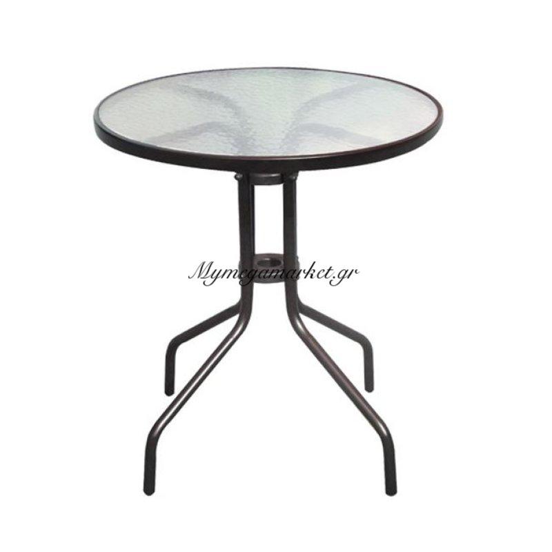 Baleno Τραπέζι Φ60Cm Μεταλ.καφέ Στην κατηγορία Τραπέζια κήπου | Mymegamarket.gr