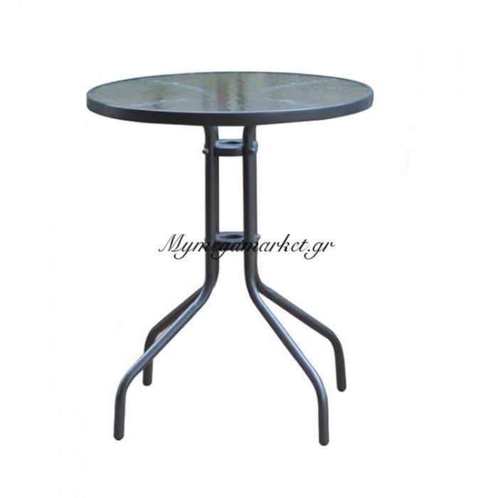 Baleno Τραπέζι Φ60Cm Μεταλλικό γκρι | Mymegamarket.gr