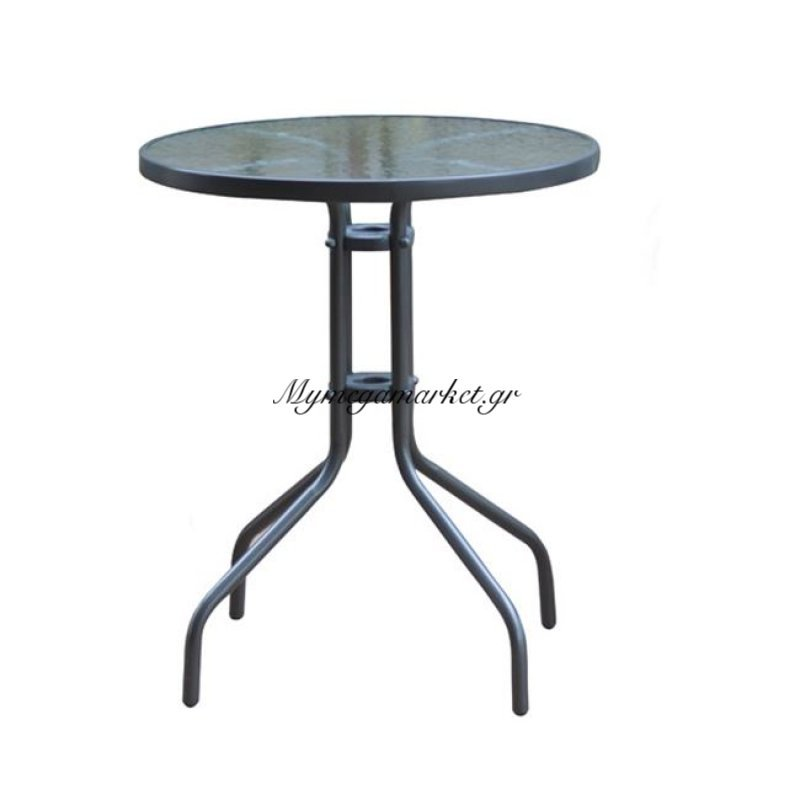 Baleno Τραπέζι Φ60Cm Μεταλλικό γκρι Στην κατηγορία Τραπέζια κήπου | Mymegamarket.gr