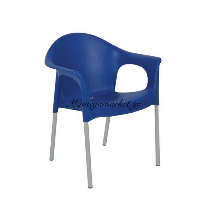 Mary Πολυθρόνα στοιβαζόμενη Pp Μπλε   Mymegamarket.gr