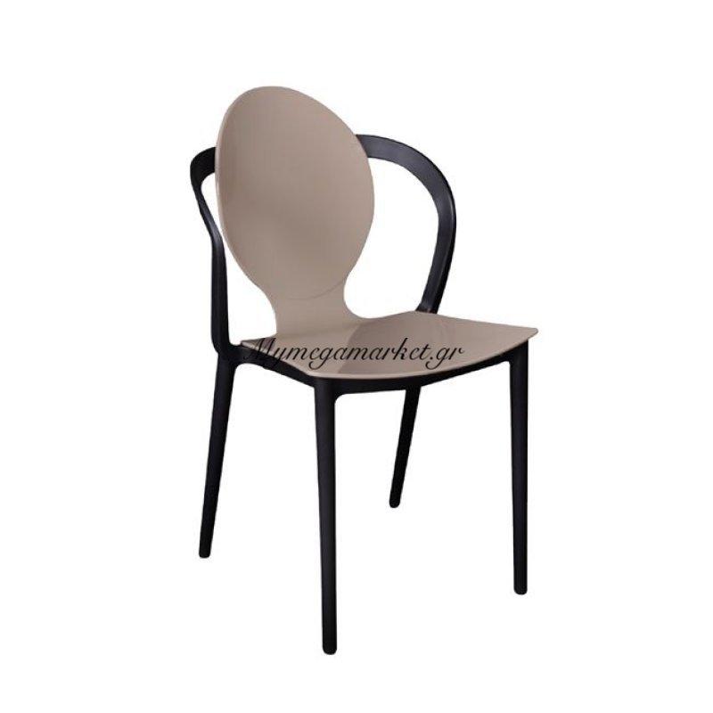 Focus Καρέκλα Pp Μπεζ - Μαύρο Στην κατηγορία Καρέκλες εσωτερικού χώρου | Mymegamarket.gr