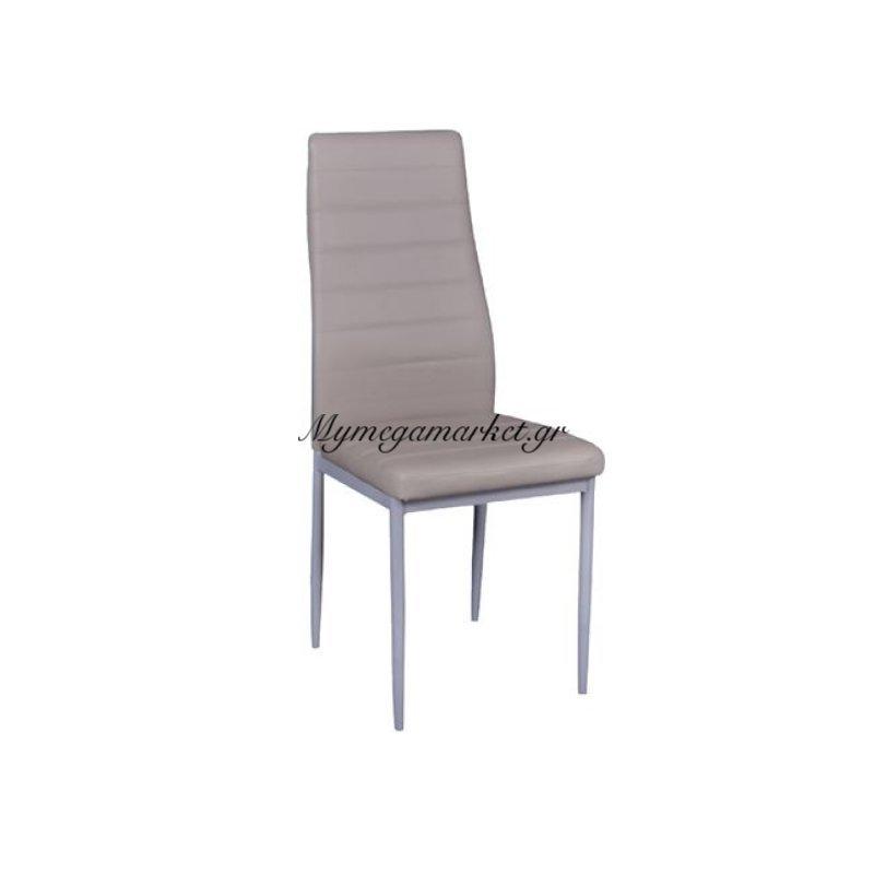 Jetta Καρέκλα Pvc Cappuccino/βαφή Γκρι (Συσκ.6) Στην κατηγορία Καρέκλες εσωτερικού χώρου | Mymegamarket.gr