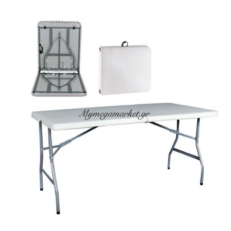 Blow Συνεδρίου Τραπέζι 152X70Cm Πτυσσόμενο  Λευκό (Βαλίτσα) Στην κατηγορία Τραπέζια - Τραπεζαρίες | Mymegamarket.gr