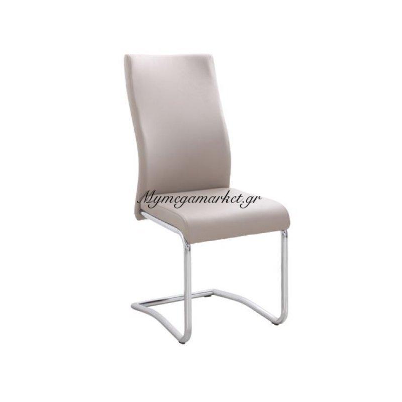 Benson Καρέκλα Χρώμιο/pvc Cappuccino Στην κατηγορία Καρέκλες εσωτερικού χώρου | Mymegamarket.gr