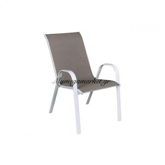 Rio Πολυθρόνα Μεταλλική Λευκή/textilene Cappuccino | Mymegamarket.gr