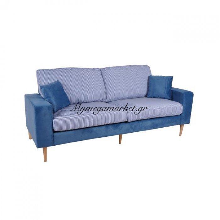 Dolce Καναπές 3Θέσ.microfiber Μπλε (Μαξιλ.ριγέ) | Mymegamarket.gr