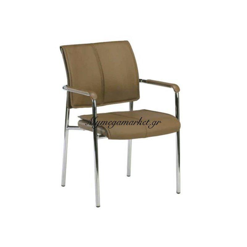 Elder Πολυθρ.επισκέπτη Χρώμιο/pu Cappuccino Στην κατηγορία Καρέκλες συνεργασίας - Εργασίας | Mymegamarket.gr