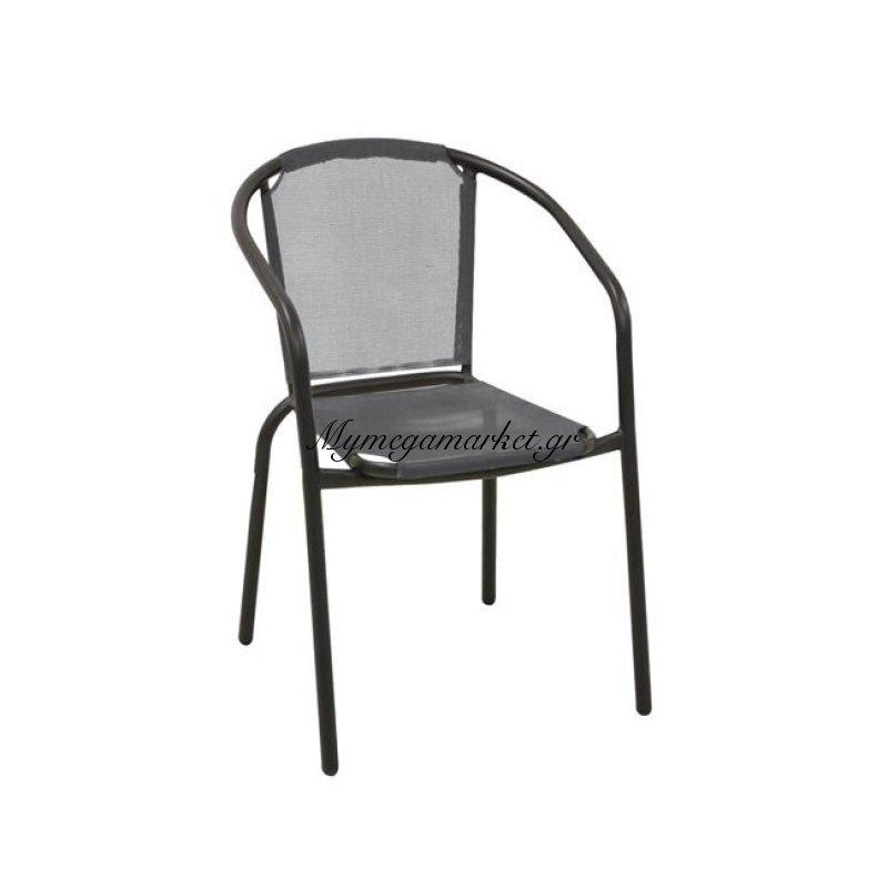 Baleno Πολυθρόνα Μεταλ.μαύρη/textilene Γκρι Στην κατηγορία Πολυθρόνες κήπου | Mymegamarket.gr