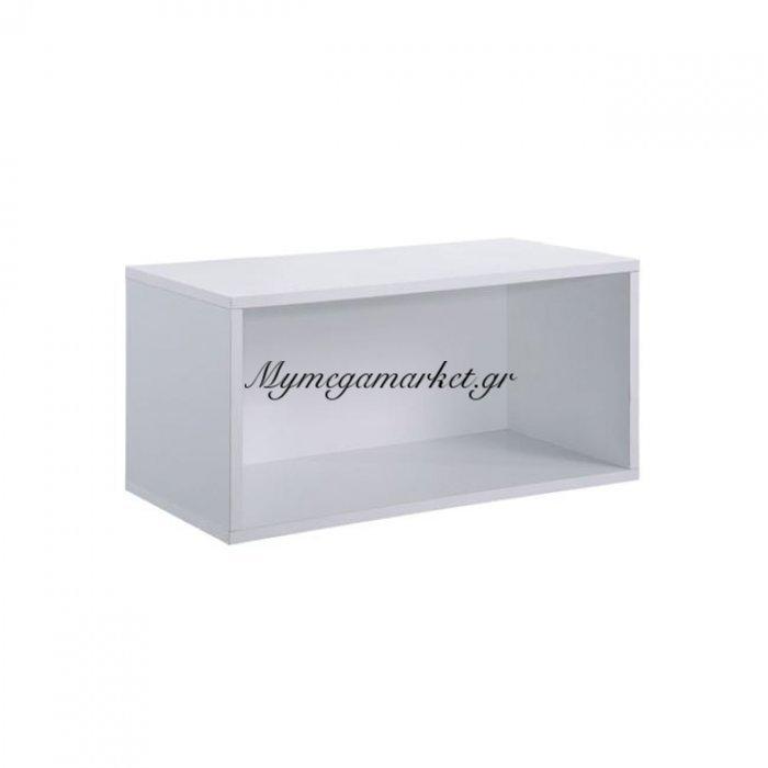 Module Κουτί 30X60X30Cm Άσπρο | Mymegamarket.gr