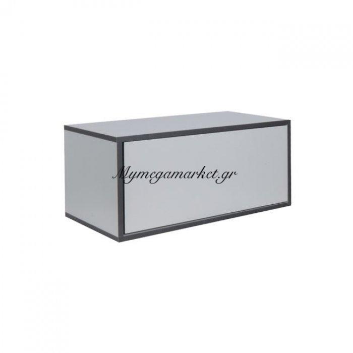 Module Ντουλάπι 30X60X30Cm Γκρι | Mymegamarket.gr