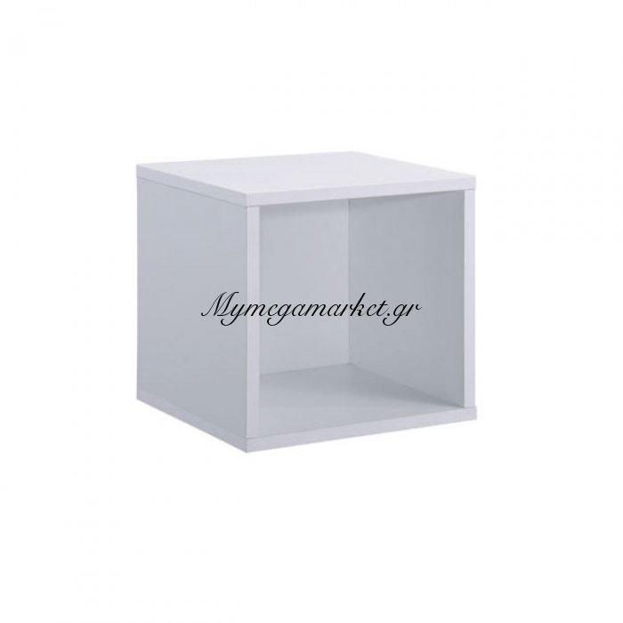 Module Κουτί 30X30X30Cm Άσπρο | Mymegamarket.gr