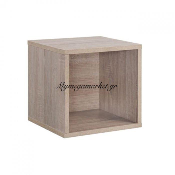 Module Κουτί 30X30X30Cm Sonoma | Mymegamarket.gr
