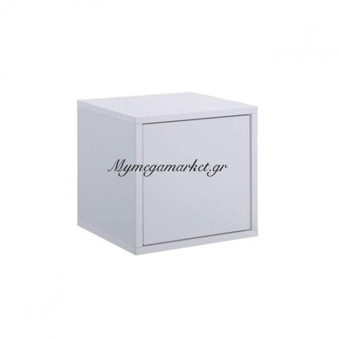 Module Ντουλάπι 30X30X30Cm Άσπρο | Mymegamarket.gr